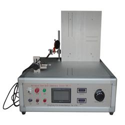 Microwave Oven Door Endurance Test Machine