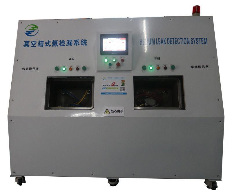 Automatic Vacuum Chamber Helium Leak Testing Equipment for